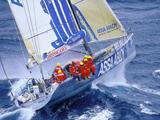 A Maior Regata do Mundo - Volvo Ocean Race