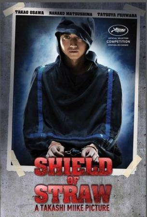 Shield Of Straw - Wara No Tate